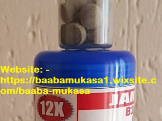 Men Enlarge Your Penis 7days +27730727287 in Malawi and Mozambique, Canada